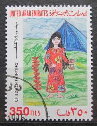 Poštovní známka S.A.E. 1996 Dìtská kresba Mi# 524