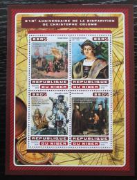 Poštovní známky Niger 2016 Plachetnice, Kryštof Kolumbus Mi# 4632-35 Kat 13€