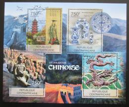 Poštovní známky SAR 2012 Èínská kultura Mi# 3552-55 Kat 14€