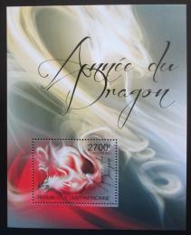 Poštovní známka SAR 2011 Èínský nový rok, rok draka Mi# Block 749 Kat 11€
