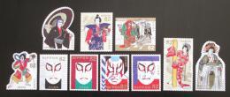 Poštovní známky Japonsko 2018 Divadlo Kabuki Mi# 9065-74 Kat 16€