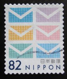 Poštovní známka Japonsko 2018 Pozdravy Mi# 9054