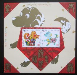 Poštovní známky Tonga Niuafo´ou 2017 Èínský nový rok, rok psa Mi# Mi# N/N