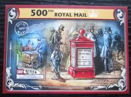 Poštovní známka Niger 2016 Královská pošta, 500. výroèí Mi# Block 558 Kat 12€