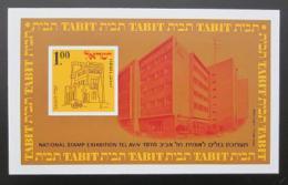 Poštovní známka Izrael 1970 TABIT výstava Mi# Block 7