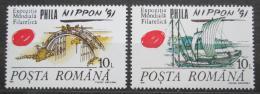 Poštovní známky Rumunsko 1991 Výstava PHILANIPPON Mi# 4708-09