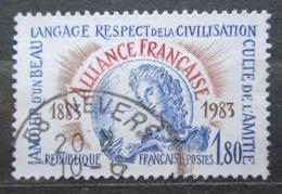 Poštovní známka Francie 1983 Kulturní institut, 100. výroèí Mi# 2383