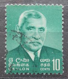 Poštovní známka Cejlon, Srí Lanka 1966 Premiér Senanayake Mi# 344