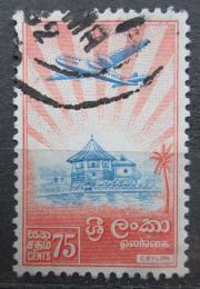 Poštovní známka Cejlon 1959 Letadlo Mi# 305