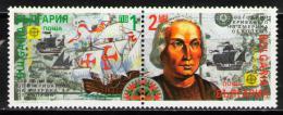 Poštovní známky Bulharsko 1992 Evropa CEPT, objevení Ameriky Mi# 3982-83