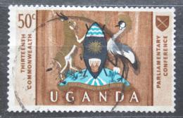 Poštovní známka Uganda 1967 Státní znak Mi# 102