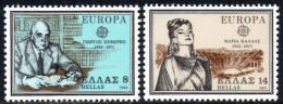 Poštovní známky Øecko 1980 Evropa CEPT, osobnosti Mi# 1411-12