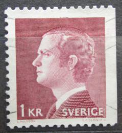 Poštovní známka Švédsko 1976 Král Karel XVI. Gustav Mi# 851 yDr