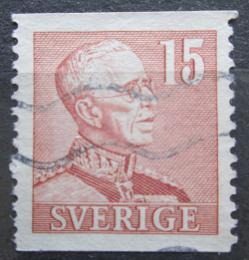 Poštovní známka Švédsko 1942 Král Gustav V. Mi# 257 A