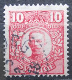 Poštovní známka Švédsko 1911 Král Gustav V. Mi# 71