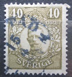 Poštovní známka Švédsko 1917 Král Gustav V. Mi# 79