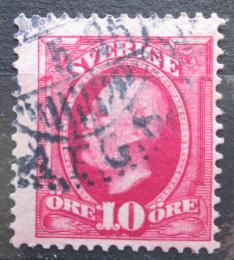 Poštovní známka Švédsko 1885 Král Oskar II. Mi# 28