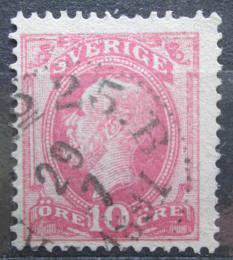Poštovní známka Švédsko 1886 Král Oskar II. Mi# 38