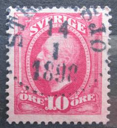 Poštovní známka Švédsko 1891 Král Oskar II. Mi# 43