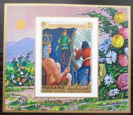 Poštovní známka Manáma 1971 Císaøovy nové šaty, Andersen Mi# Block 173 B Kat 12€