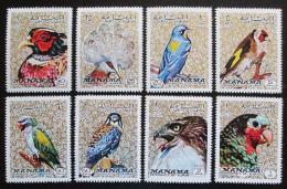 Poštovní známky Manáma 1972 Ptáci Mi# 1040-47