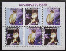 Poštovní známky Èad 1997 Koèky Mi# N/N