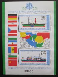 Poštovní známky Bulharsko 1981 Lodì Mi# Block 112 Kat 20€