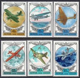 Poštovní známky SSSR 1978 Letadla Mi# 4751-56
