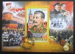 Poštovní známka Pobøeží Slonoviny 2012 Josif Vissarionoviè Stalin Mi# N/N