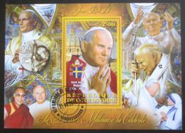 Poštovní známka Pobøeží Slonoviny 2012 Papež Jan Pavel II. Mi# N/N