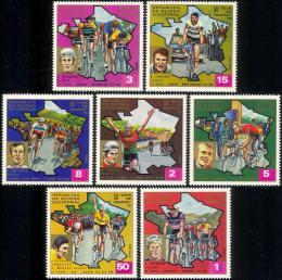 Poštovní známky Rovníková Guinea 1973 Tour de France, cyklistika Mi# 259-65