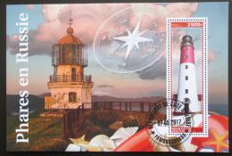 Poštovní známka Pobøeží Slonoviny 2017 Majáky Mi# N/N