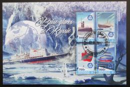 Poštovní známky Pobøeží Slonoviny 2017 Ruské ledoborce Mi# N/N