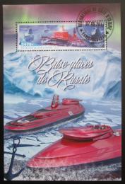 Poštovní známka Pobøeží Slonoviny 2017 Ruské ledoborce Mi# N/N