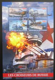 Poštovní známky Pobøeží Slonoviny 2017 Ruské køižníky Mi# N/N
