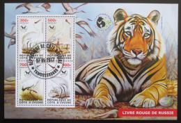 Poštovní známky Pobøeží Slonoviny 2017 Jeøáb bílý a tygr ussurijský Mi# N/N