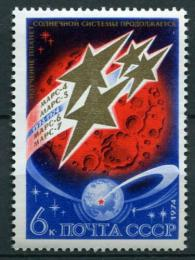 Poštovní známka SSSR 1974 Prùzkum vesmíru Mi# 4294