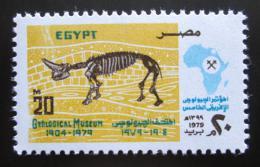 Poštovní známka Egypt 1979 Muzeum geologie, 75. výroèí Mi# 1323