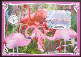 Poštovní známka Gabon 2019 Plameòáci Mi# N/N