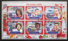 Poštovní známky Mali 2017 MS ve fotbale Mi# N/N