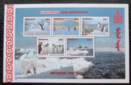 Poštovní známky Mongolsko 1997 Ochrana pøírody Mi# 2678-82 Bogen Kat 9.50€