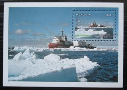Poštovní známka Mongolsko 1997 Lodì Greenpeace Mi# Block 266