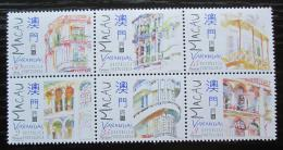 Poštovní známky Macao 1997 Verandy Mi# 925-30