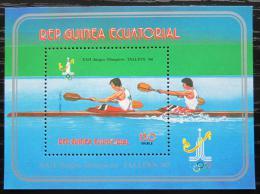 Poštovní známka Rovníková Guinea 1978 LOH Moskva, veslování Mi# Block 287 Kat 6€