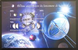Poštovní známky Pobøeží Slonoviny 2017 Umìlá družice Sputnik I Mi# N/N