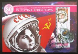 Poštovní známka Pobøeží Slonoviny 2017 Valentina Tìreškovová Mi# N/N