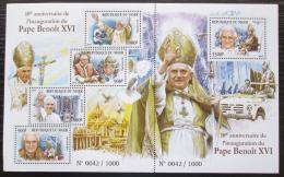 Poštovní známky Niger 2015 Papež Benedikt Mi# 3667-71 Kat 26€