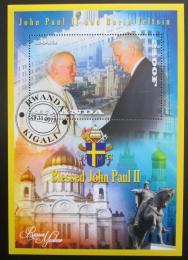Poštovní známka Rwanda 2013 Papež Jan Pavel II. a Boris Jelcin Mi# N/N