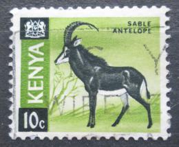 Poštovní známka Keòa 1966 Antilopa vraná Mi# 21