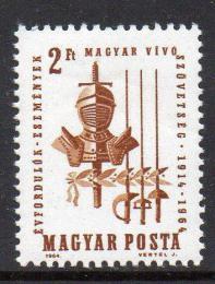 Poštovní známka Maïarsko 1964 Rytíøské brnìní Mi# 2008